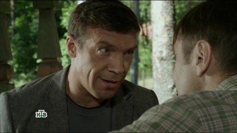 Инспектор Купер 2 сезон 5 серия, кадр 6