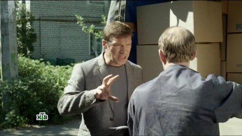 Инспектор Купер 2 сезон 5 серия, кадр 5