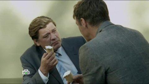 Инспектор Купер 2 сезон 5 серия, кадр 7