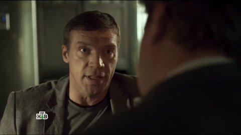 Инспектор Купер 2 сезон 5 серия, кадр 8