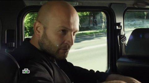 Инспектор Купер 2 сезон 6 серия, кадр 4
