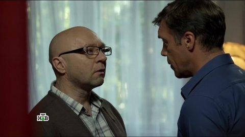 Инспектор Купер 2 сезон 6 серия, кадр 6