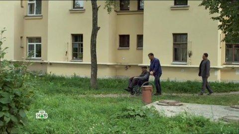 Инспектор Купер 2 сезон 6 серия, кадр 8