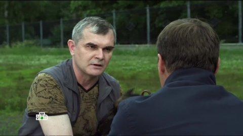 Инспектор Купер 2 сезон 7 серия, кадр 10