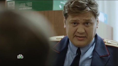 Инспектор Купер 2 сезон 7 серия, кадр 4