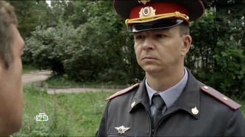 Инспектор Купер 2 сезон 7 серия, кадр 6
