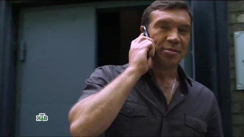 Инспектор Купер 2 сезон 7 серия, кадр 5