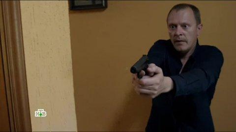 Инспектор Купер 2 сезон 7 серия, кадр 9