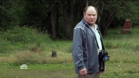 Инспектор Купер 2 сезон 7 серия, кадр 8
