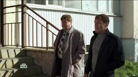 Инспектор Купер 2 сезон 9 серия, кадр 10
