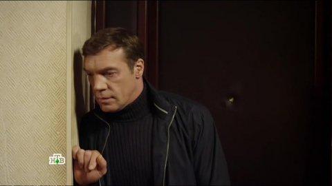 Инспектор Купер 2 сезон 9 серия, кадр 2