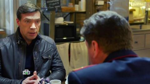 Инспектор Купер 3 сезон 1 серия, кадр 2