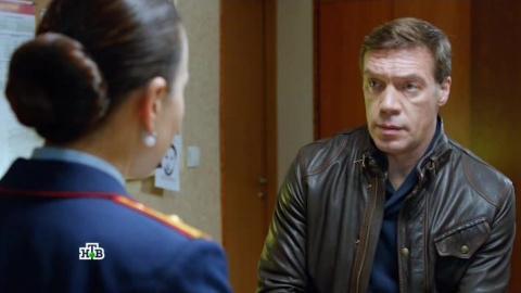 Инспектор Купер 3 сезон 10 серия