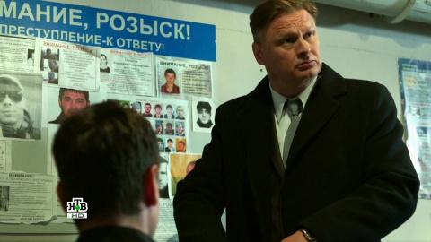 Инспектор Купер 3 сезон 13 серия, кадр 2