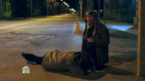 Инспектор Купер 3 сезон 13 серия, кадр 6
