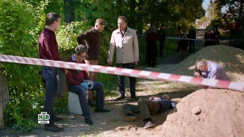Инспектор Купер 3 сезон 17 серия