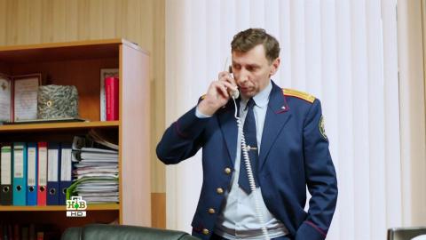 Инспектор Купер 3 сезон 19 серия, кадр 5
