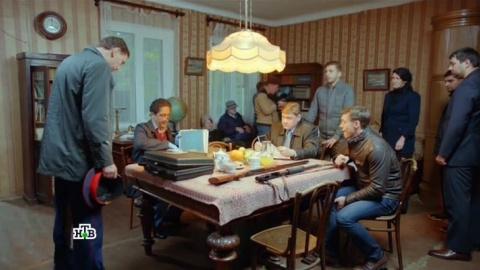 Инспектор Купер 3 сезон 2 серия