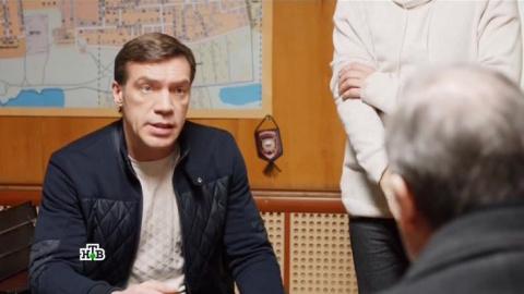 Инспектор Купер 3 сезон 4 серия