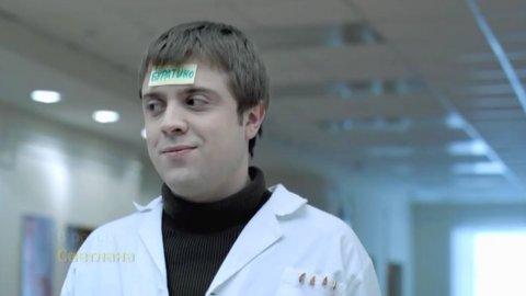 Интерны 1 сезон 12 серия