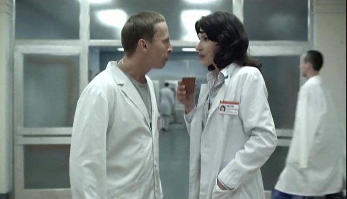 интерны 2 сезон 13 серия смотреть онлайн