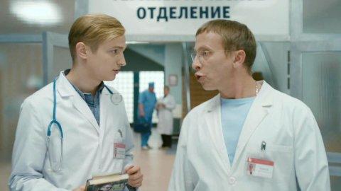 Интерны 4 сезон 16 серия, кадр 4