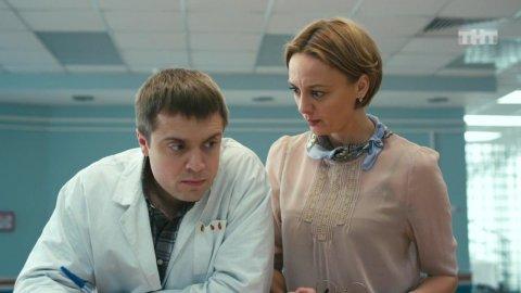 Интерны 4 сезон 34 серия, кадр 2