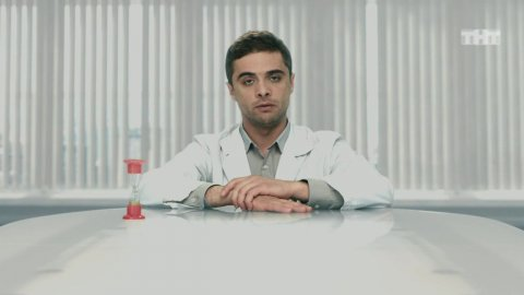 Интерны 4 сезон 46 серия, кадр 3