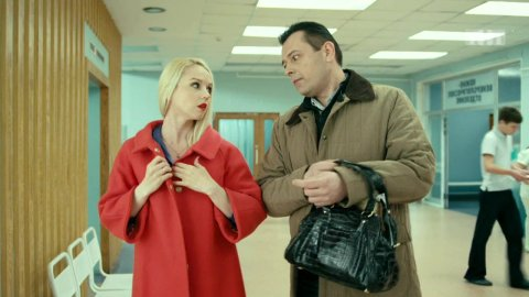 Интерны 4 сезон 48 серия, кадр 2