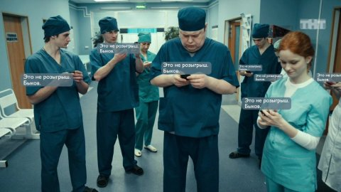Интерны 4 сезон 52 серия, кадр 4
