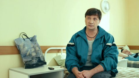 Интерны 4 сезон 55 серия, кадр 4