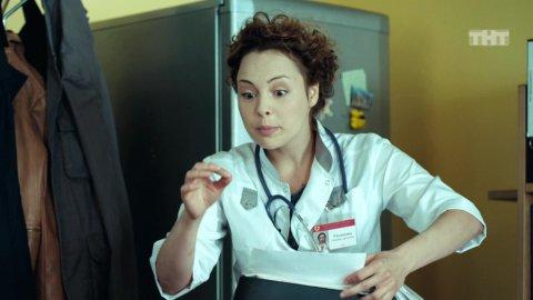 Интерны 4 сезон 61 серия, кадр 5