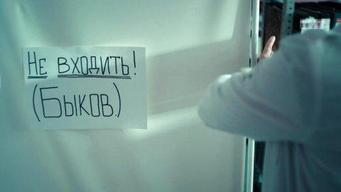Интерны 4 сезон 64 серия, кадр 22