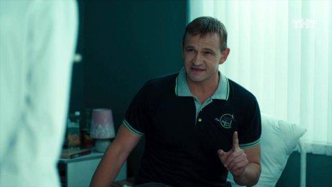 Интерны 4 сезон 67 серия, кадр 17
