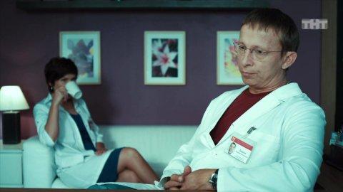 Интерны 4 сезон 68 серия, кадр 11