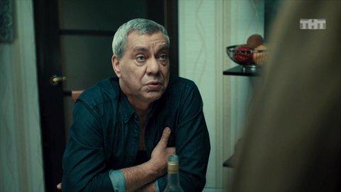 Интерны 4 сезон 70 серия, кадр 32