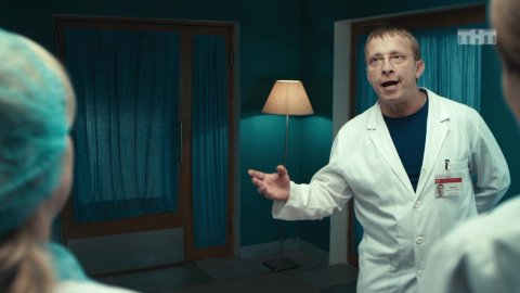 Интерны 4 сезон 72 серия, кадр 34