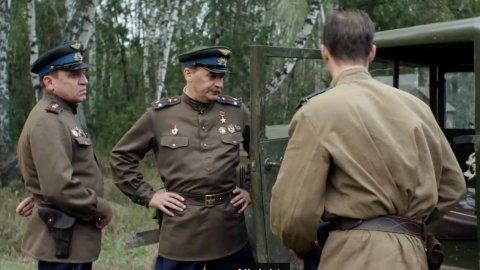 Истребители 1 сезон 5 серия, кадр 2