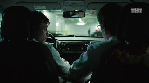 Измены 1 сезон 9 серия, кадр 27
