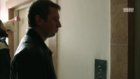 Измены 1 сезон 9 серия, кадр 8