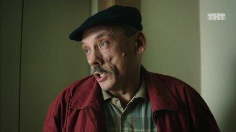 Измены 1 сезон 9 серия, кадр 9