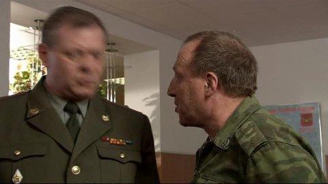 Кадетство 1 сезон 38 серия, кадр 2