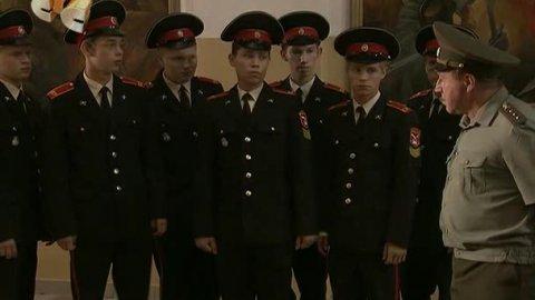 Кадетство 3 сезон 44 серия