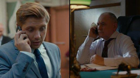 Как я стал русским 1 сезон 11 серия, кадр 11