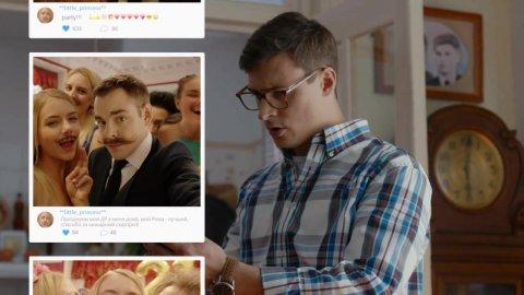 Как я стал русским 1 сезон 13 серия, кадр 14