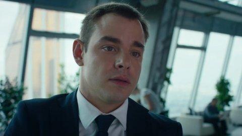 Как я стал русским 1 сезон 13 серия, кадр 7