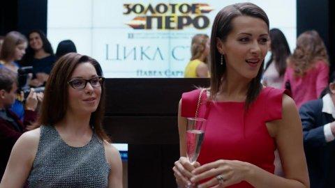 Как я стал русским 1 сезон 16 серия, кадр 6