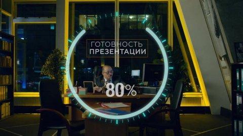 Как я стал русским 1 сезон 17 серия, кадр 11
