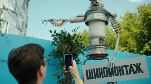 Как я стал русским 1 сезон 18 серия, кадр 13