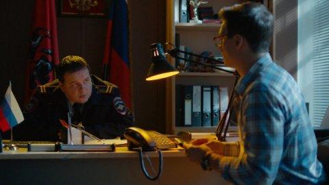 Как я стал русским 1 сезон 3 серия, кадр 5